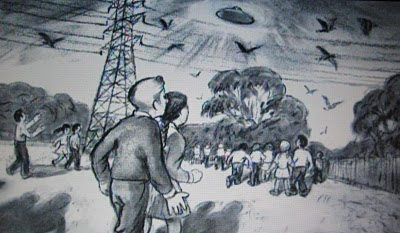 Westall UFO
