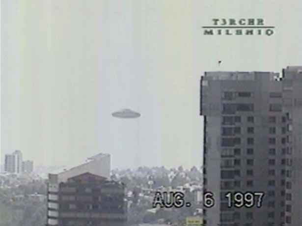 UFO In Mexico